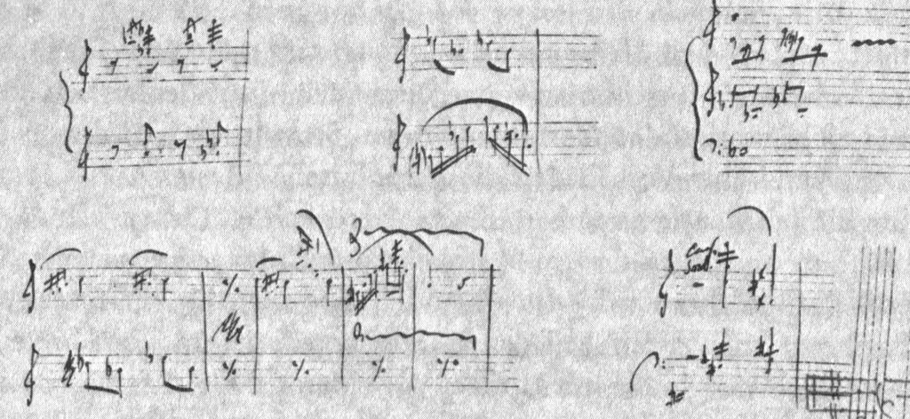 Igor Strawinsky, Skizzenblatt (Ausschnitt) zum Sacre, aus Robert Craft, 'The Rite of Spring'. Genesis of a Masterpiece, London 1969